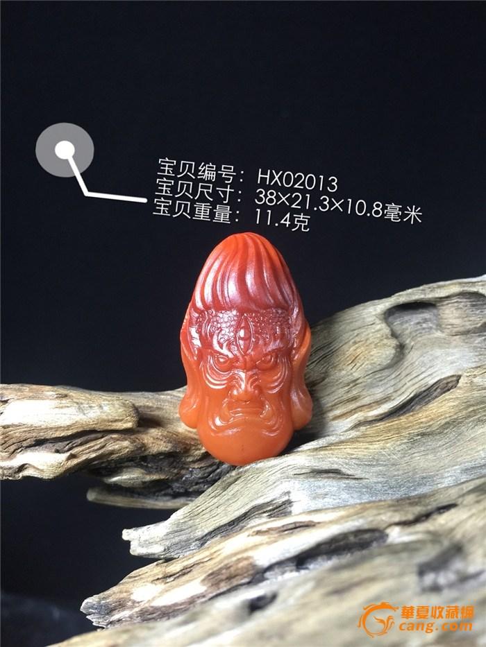 【联盟】凉山南红柿子红火焰纹巧色玛瑙雕刻挂件