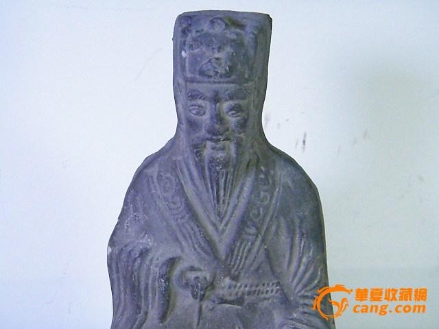 明代陶财神像