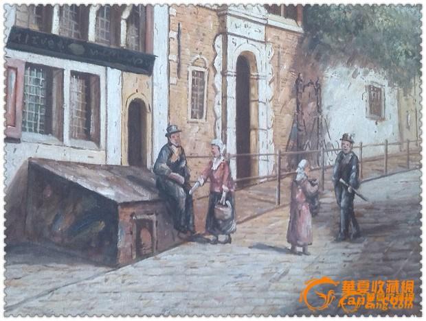 【法国回流】一幅手绘的西洋街头风景老油画
