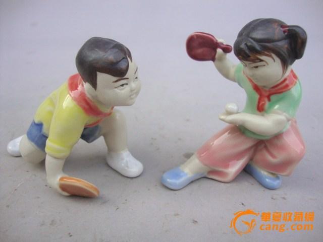 支架.弘扬中华体育.乒乓瓷雕_拍卖在线_在线拍摩托车后托小将图片
