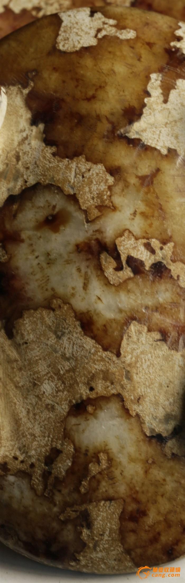 旺财风水用品 和田白玉籽料满沁 盖盒玉蟾,战汉*古玉图10