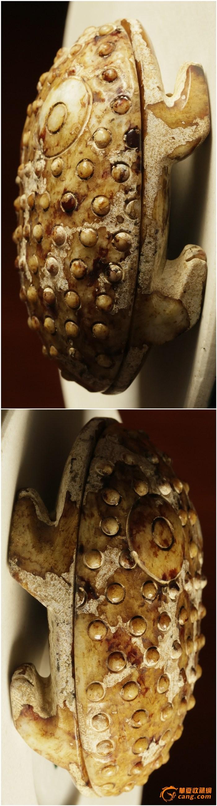 旺财风水用品 和田白玉籽料满沁 盖盒玉蟾,战汉出土古玉图5