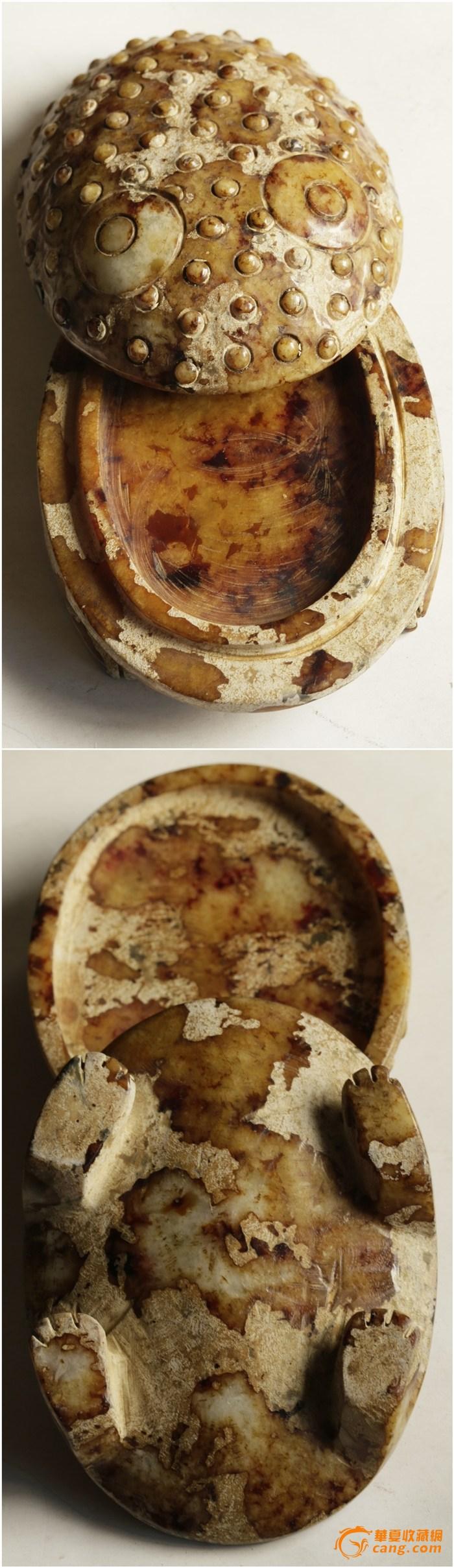 旺财风水用品 和田白玉籽料满沁 盖盒玉蟾,战汉出土古玉图4