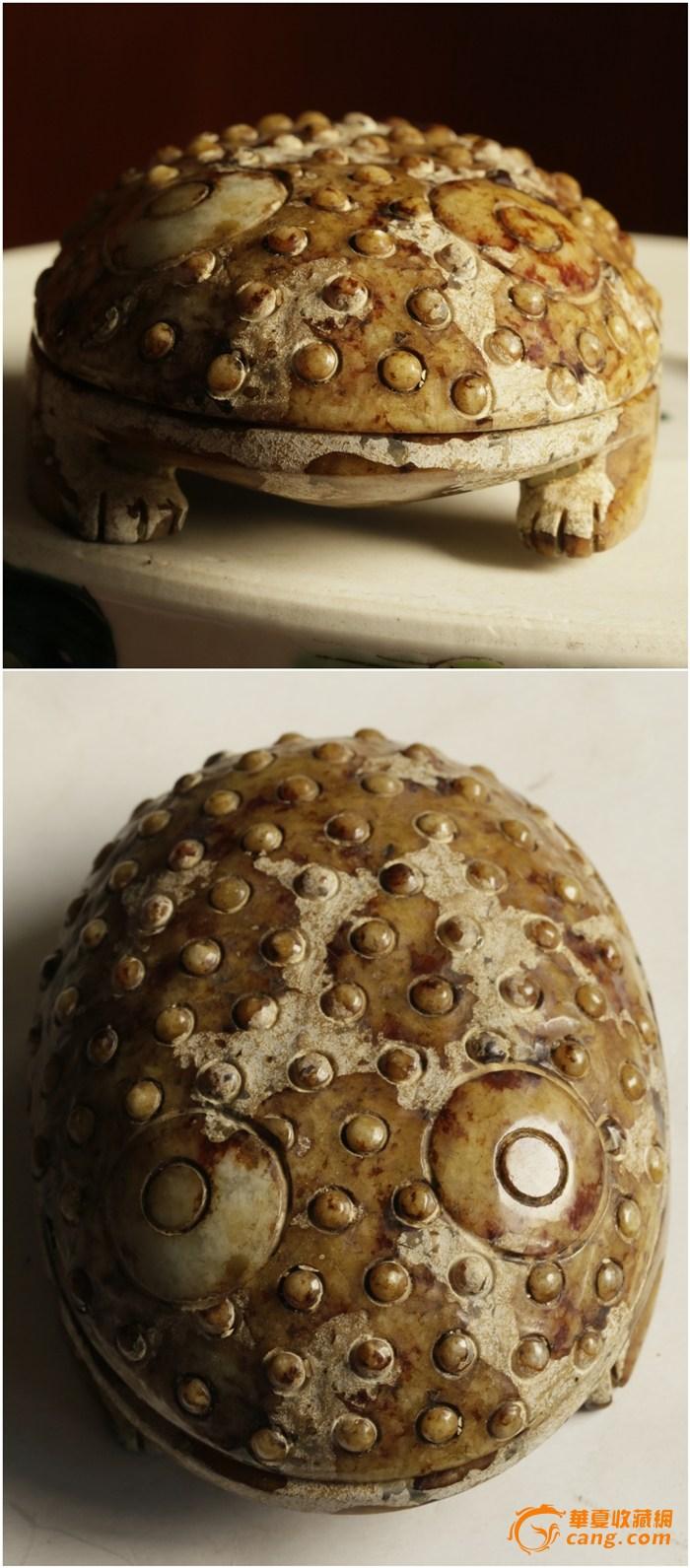 旺财风水用品 和田白玉籽料满沁 盖盒玉蟾,战汉*古玉图2