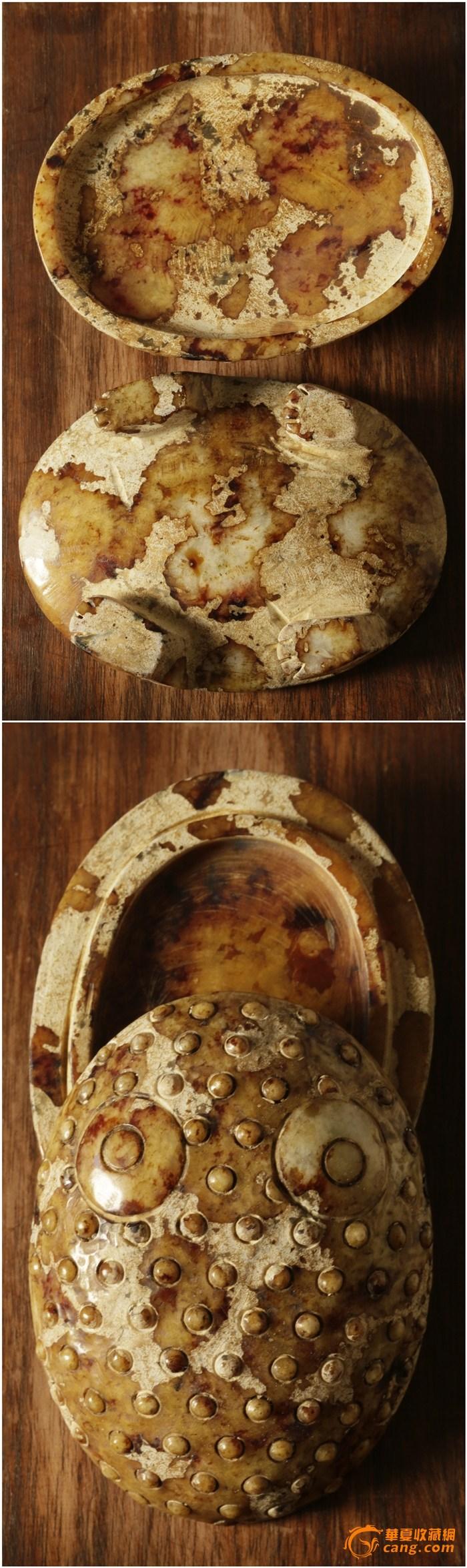 旺财风水用品 和田白玉籽料满沁 盖盒玉蟾,战汉*古玉图3