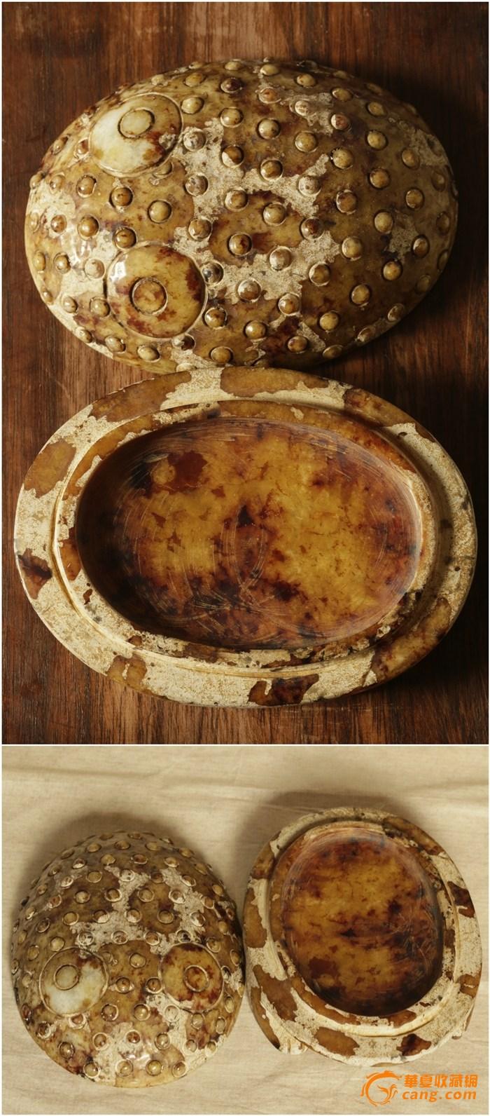 旺财风水用品 和田白玉籽料满沁 盖盒玉蟾,战汉*古玉图11