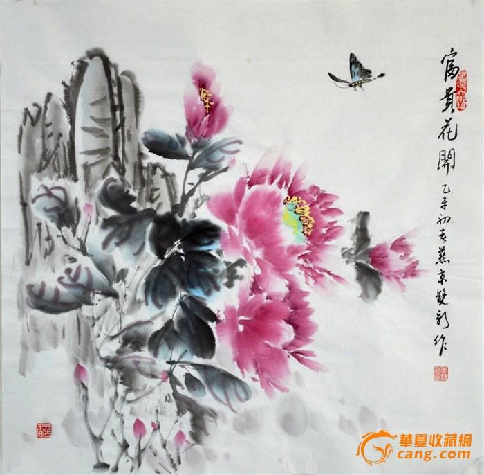 花鸟画家国画写意画牡丹作品《富贵花开》hn2592