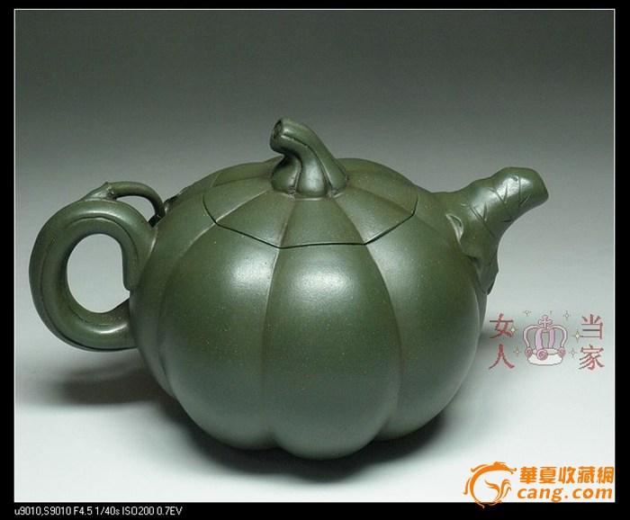 茗壶典藏 台湾回流 墨绿紫砂 南瓜壶380cc图3