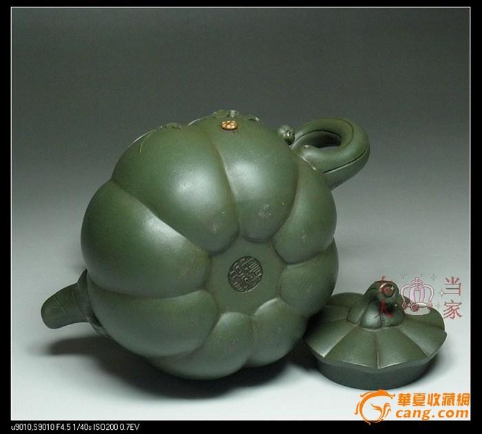茗壶典藏 台湾回流 墨绿紫砂 南瓜壶380cc图6