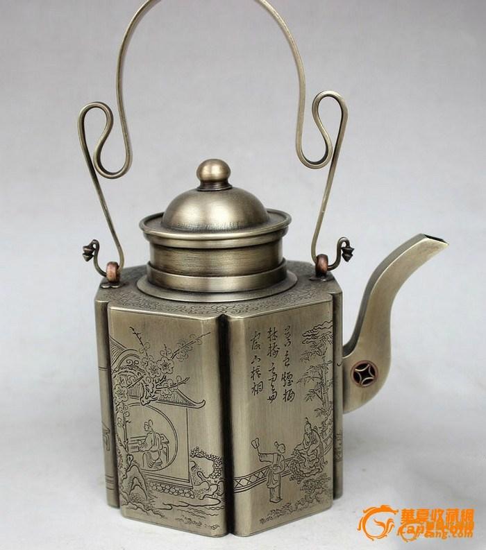 梅花花纹白铜手提壶