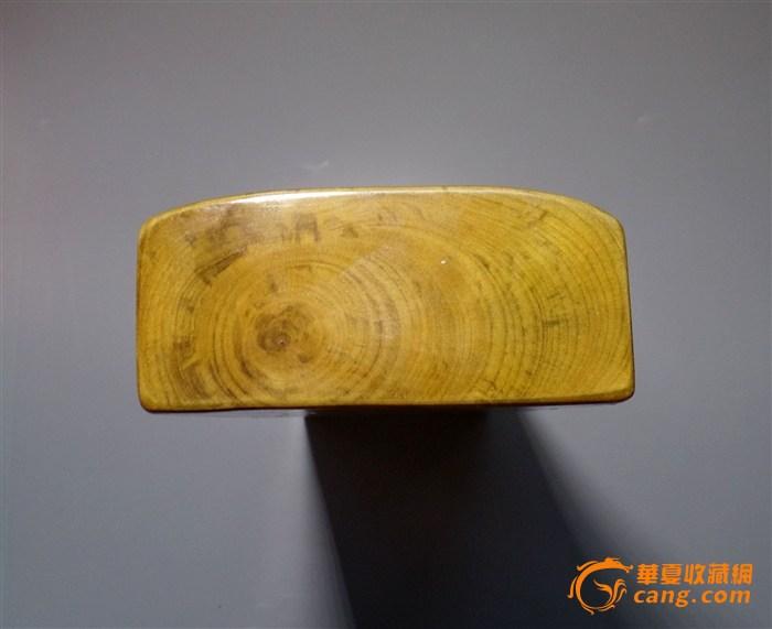 金丝楠木枕头_在线拍卖