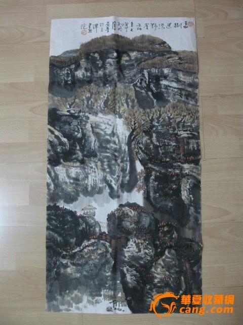 晏平山水人物。画于天津画院