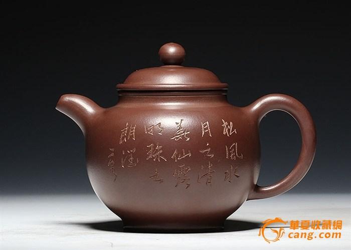 清代紫砂壶名家蒋裕泰制全手工独孔刻字掇子壶保真全品!