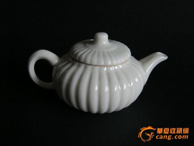 德化瓜楞白瓷壶