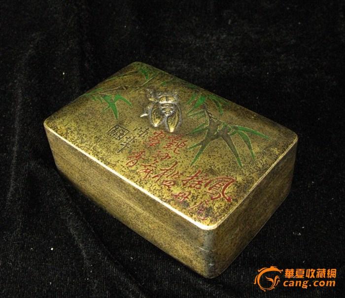 铜墨盒 禅竹长方盒