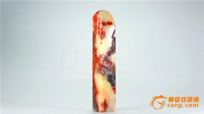 印石三宝 之 寿山芙蓉石薄意雕《指日高升》印章