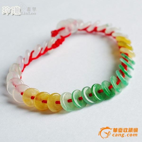 多彩翡翠平安扣手绳-8ga03