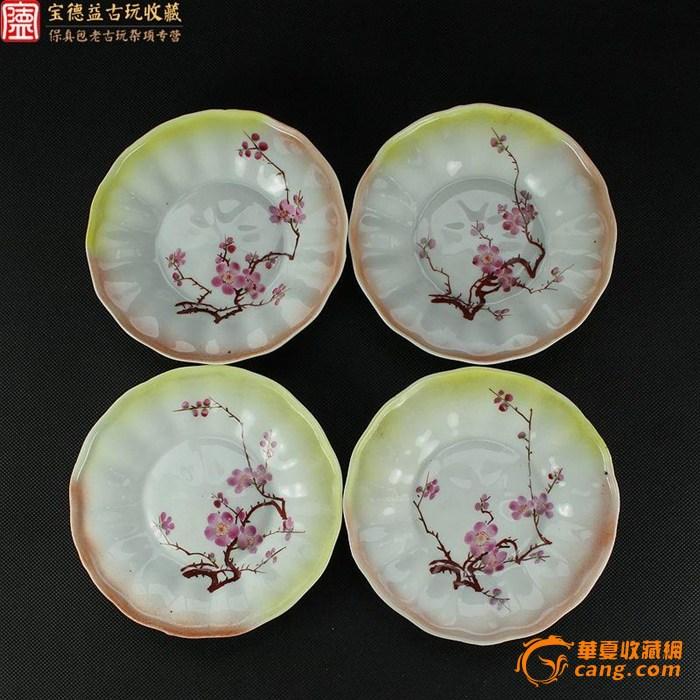 珍瓷社款梅花纹碟盘4个
