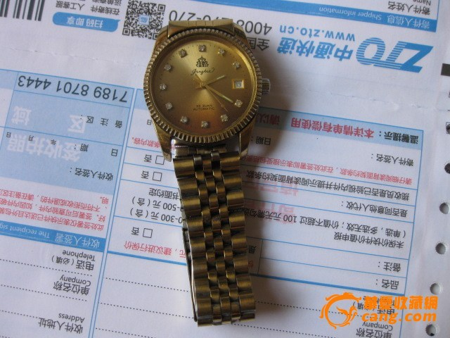 男式纪念手表,33钻。自动。直径35毫米