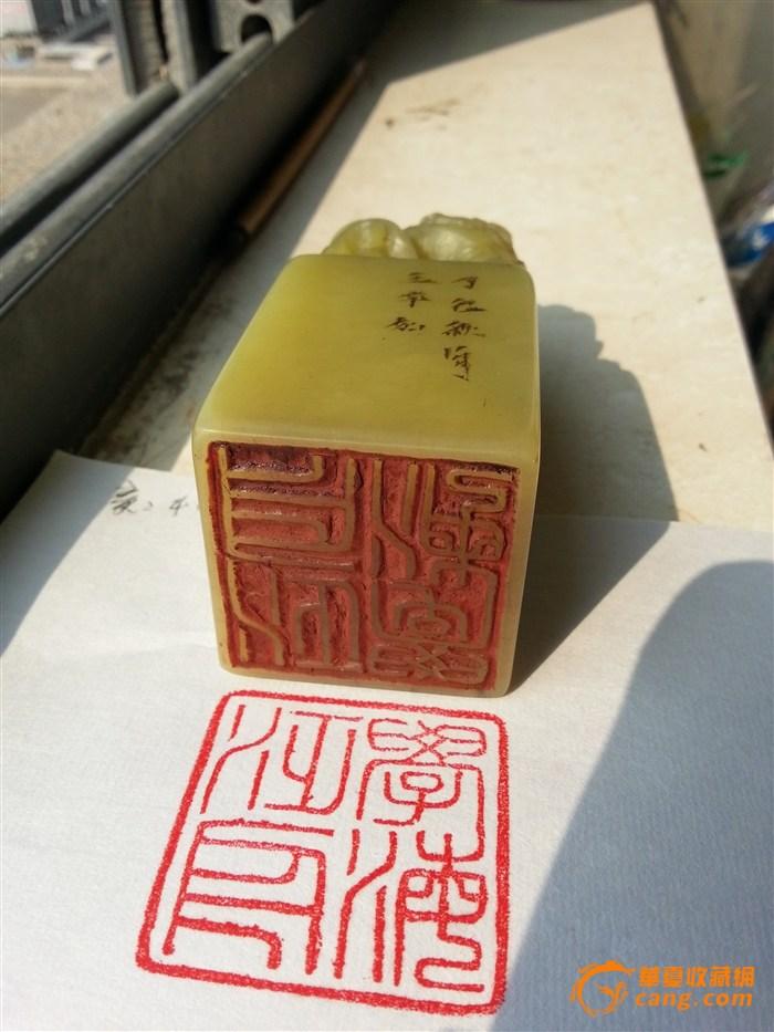 保真+王平如作/寿山(月尾绿)石/兽钮/印章:348克
