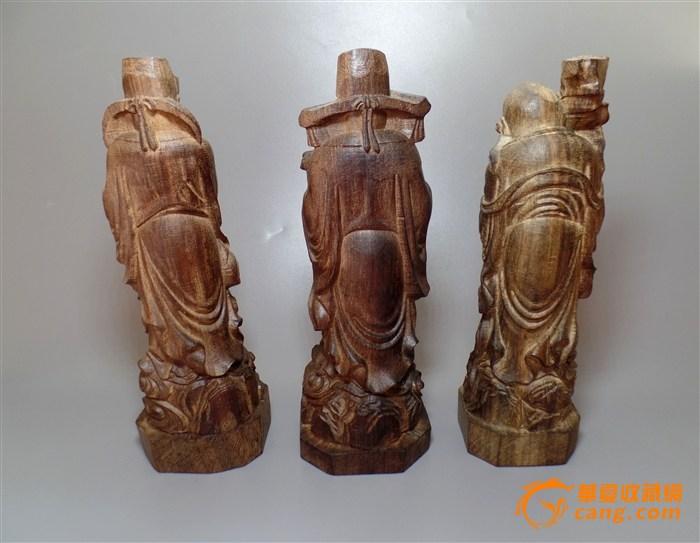 木雕福禄寿一套_在线拍卖
