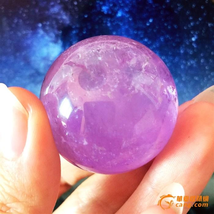 紫色星球!巴西进口紫水晶球摆件手玩件!梦幻星空紫!