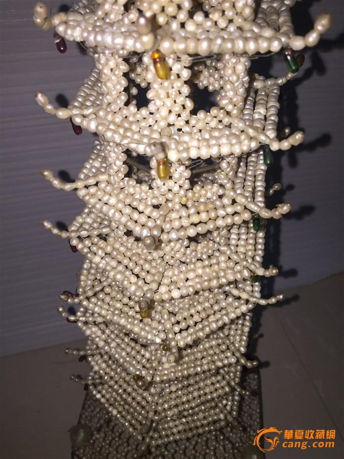 珍珠宝塔图5