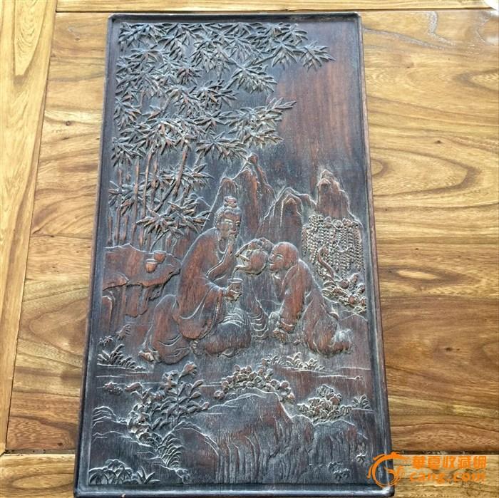 雕花木板_在线拍卖_在线拍卖网