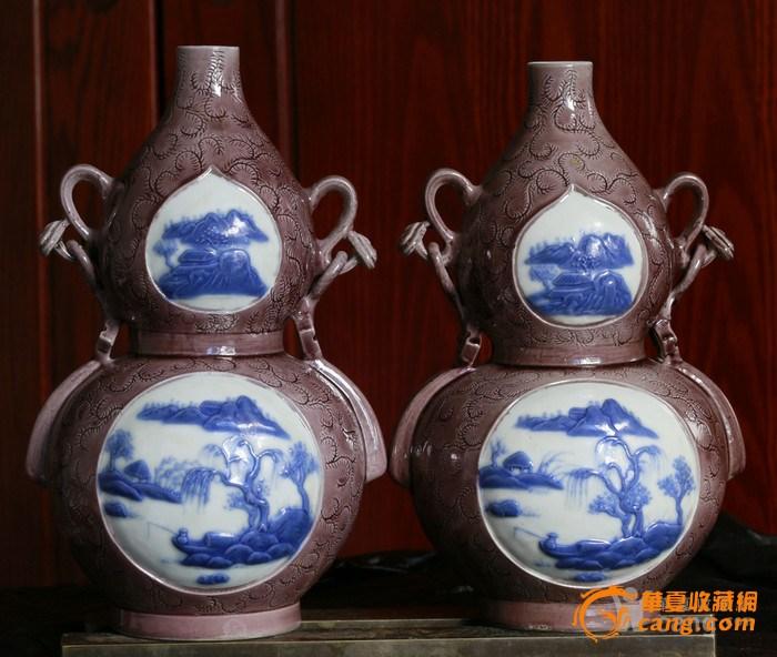 (议价交易)清道光 官窑 开光雕刻青花山水纹 葫芦瓶 一对