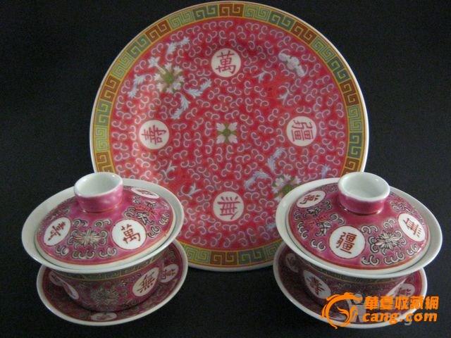 六十年代万寿无疆祝寿茶具
