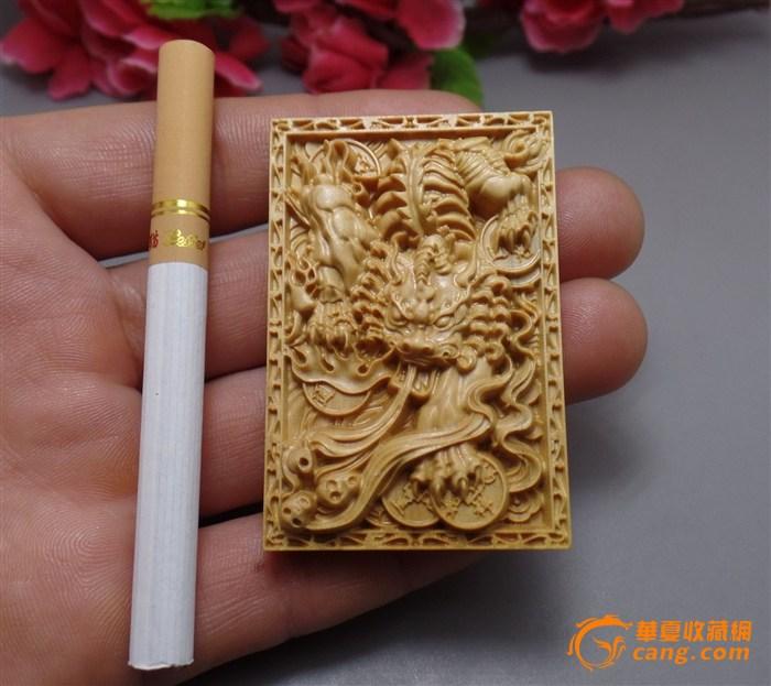 黄杨木聚财貔貅牌