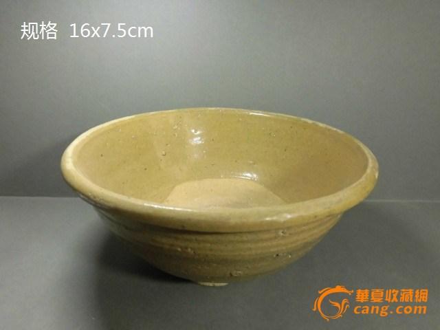 【联盟】老瓷器 鳝鱼黄釉半截釉大碗