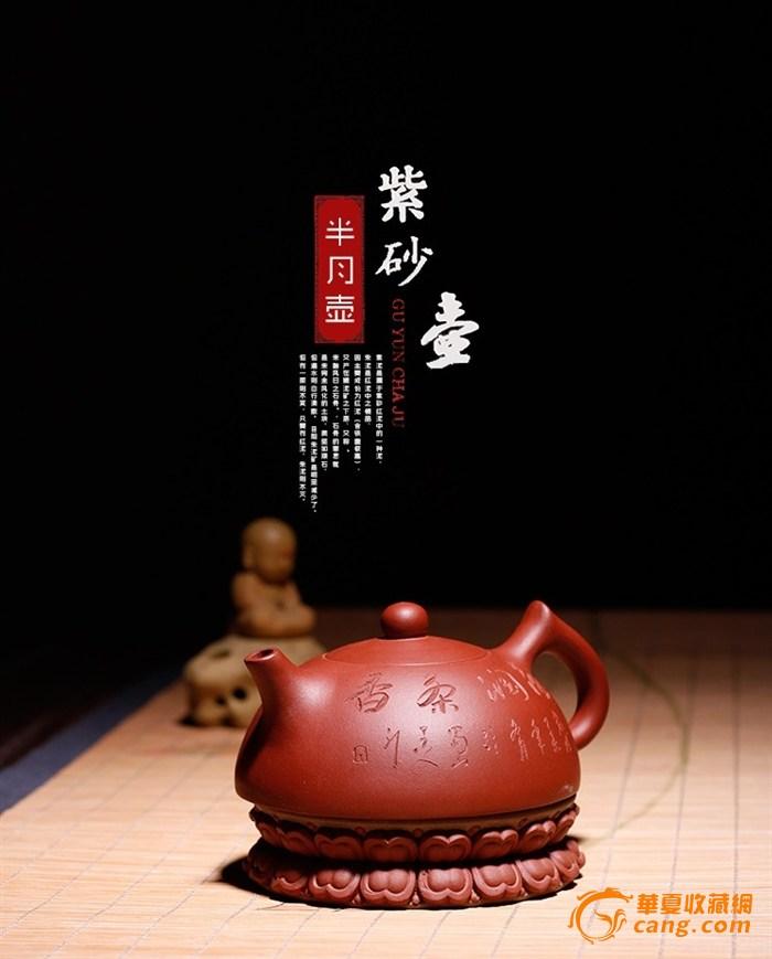 【联盟】周婷——半月壶