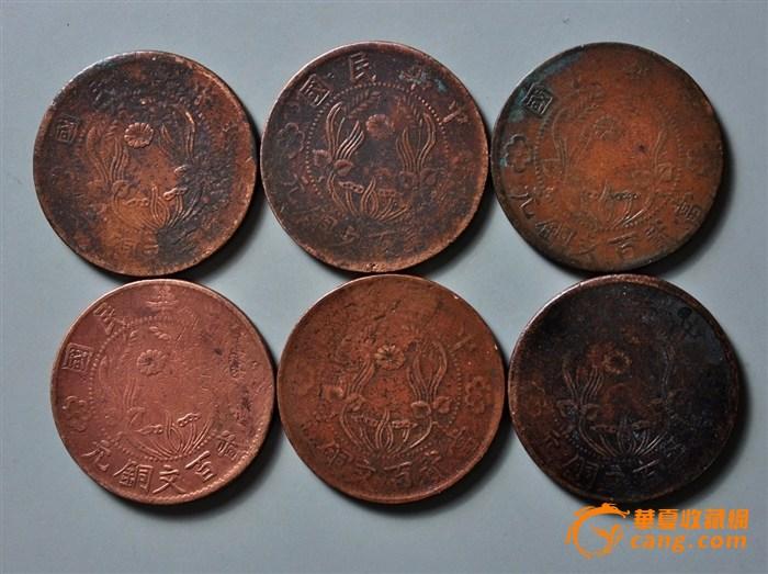 联盟_贰佰文旗版铜币6枚