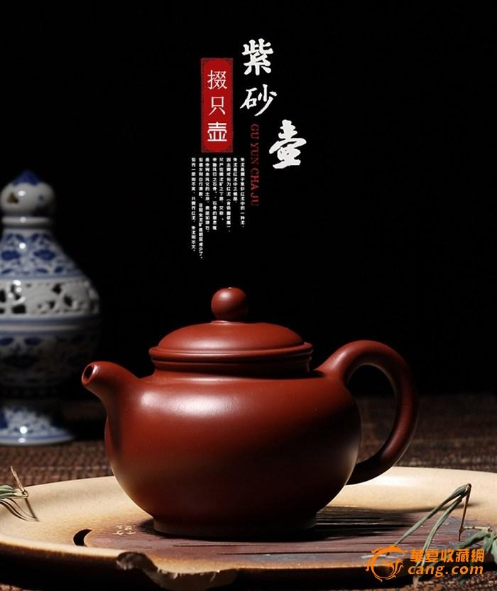 【联盟】紫泥掇只壶——廖武强
