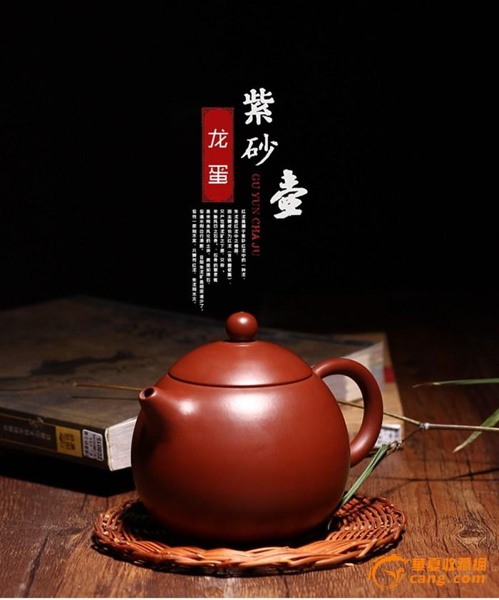 【联盟】紫泥龙蛋壶——廖武强