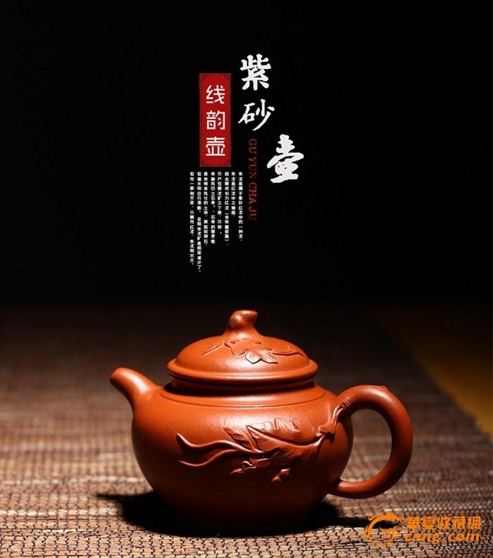 【联盟】朱泥线韵壶——胡月荣