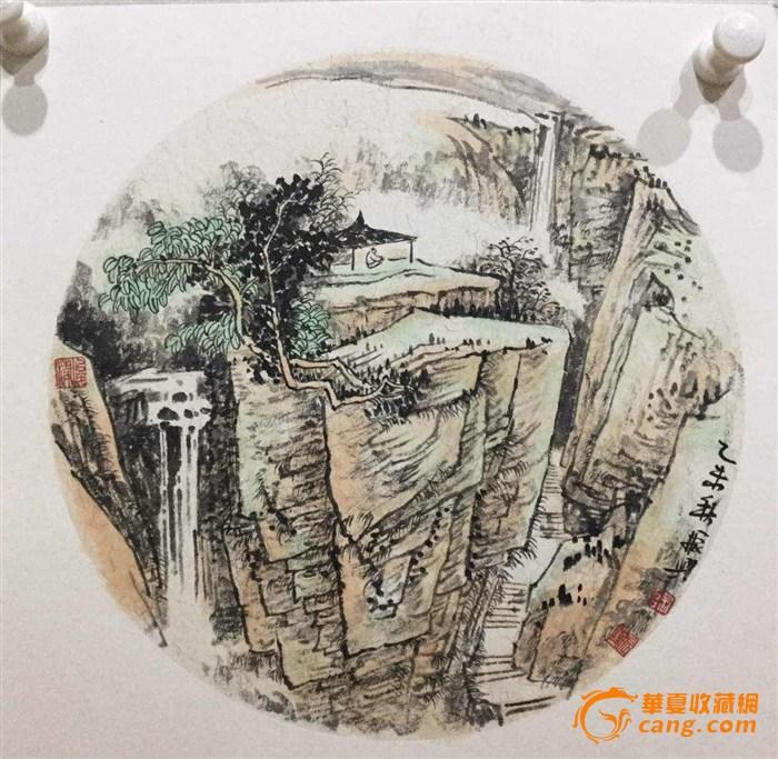 【联盟】学院派优秀青年画家大学教师精品圆光山水