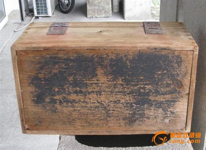 金丝楠木老书箱