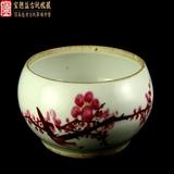 小文革时期老瓷器手工绘梅花纹笔洗水盂