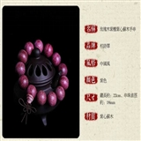 玫瑰木紫檀紫心苏木手串