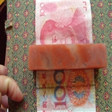 越南老挝石3(素章)