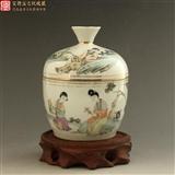 民国老瓷器名家陈华珍粉彩仕女纹盖罐