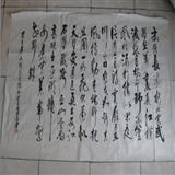 中书协安徽书法名家~赵维进~书法六尺横幅~毛诗
