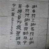 中国书法家协会会员~李树丞~书法