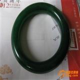 老绿翡翠手镯一只,无磕无冲.重61.5克