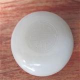 和田一号白玉印泥盒
