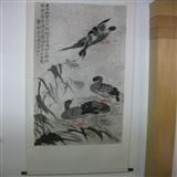 老画。边寿民芦雁图:画心134 64.5厘米