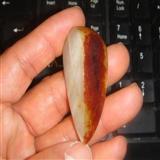 枣红皮和田玉籽料:随形挂件