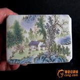 小村之恋风情画   文房瓷镇纸